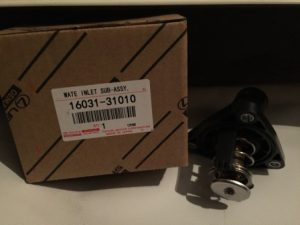 Toyota 16031-31010 – термостат