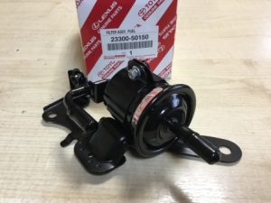 Toyota 23300-50150 – фильтр топливный
