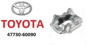 Toyota 47730-60090 – тормозной суппорт передний правый