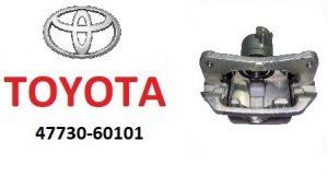 Toyota 47730-60101 – тормозной суппорт правый