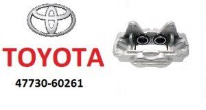 Toyota 47730-60261 – тормозной суппорт передний правый