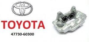 Toyota 47730-60300 – тормозной суппорт передний правый