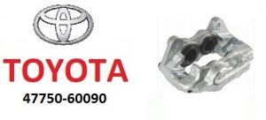 Toyota 47750-60090 – тормозной суппорт передний левый