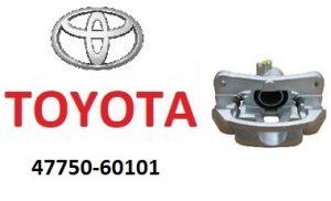 Toyota 47750-60101- тормозной суппорт левый