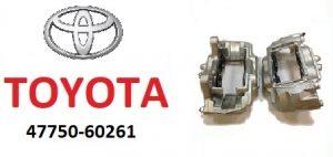 Toyota 47750-60261 – тормозной суппорт левый