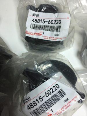 Toyota 48815-60220 – втулка стабилизатора, задняя