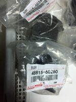 Toyota 48815-60260 – втулка стабилизатора передняя