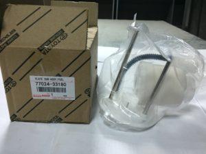 Toyota 77024-33180 – фильтр топливный