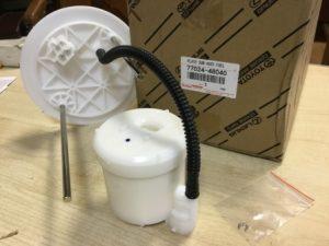 Toyota 77024-48040 – фильтр топливный