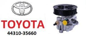 Toyota 44310-35660 насос гидроусилителя в сборе