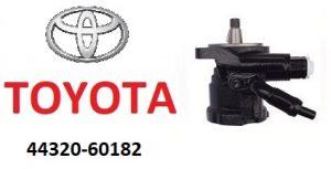 Toyota 44320-60182 – насос гидроусилителя в сборе