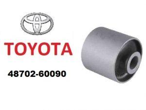 Toyota 48702-60090 – сайлентблок продольной задней тяги