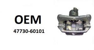 OE – 47730-60101 – тормозной суппорт правый