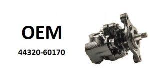 OE – 44320-60170 насос гидроусилителя руля
