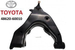 Toyota 48620-60010 Arm Assy, передняя подвеска, нижняя правая