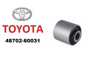 Toyota 48702-60031 – сайлентблок задней продольной тяги
