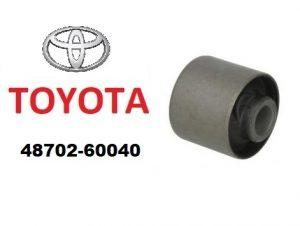 Toyota 48702-60040 – сайлентблок задней продольной тяги