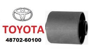 Toyota 48702-60100 – сайлентблок продольной задней тяги