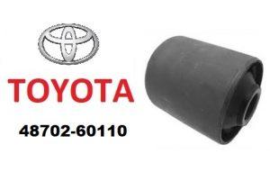 Toyota 48702-60110 – сайлентблок продольной задней тяги