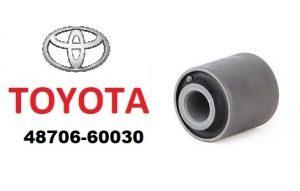 Toyota 48706-60030 – сайлентблок передней поперечной тяги