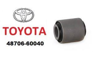 Toyota 48706-60040 – сайлентблок задней поперечной тяги